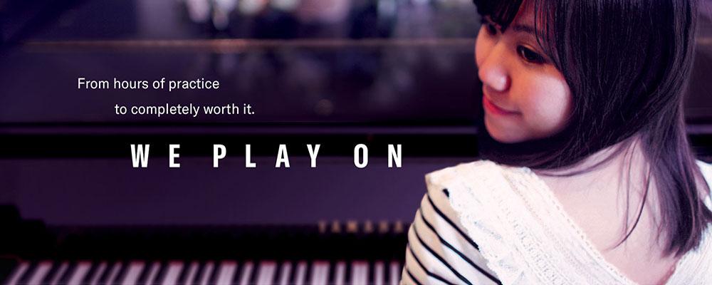 Yamaha Announces NEW Summer Piano Promotion!