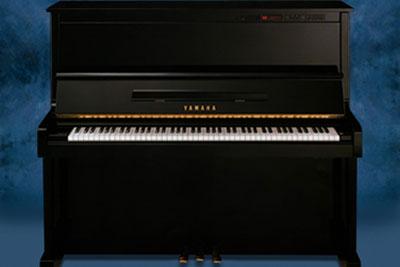 Yamaha Disklavier MX-100